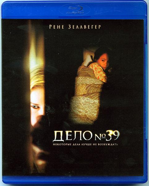 Дело № 39 (Blu-ray) на Blu-ray