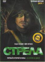 Стрела 6 Сезонов (138 серий) (3 DVD)