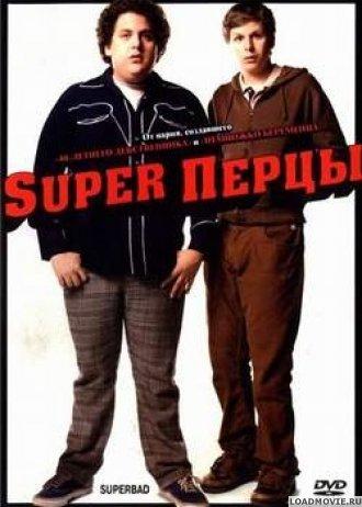 SuperПерцы на DVD