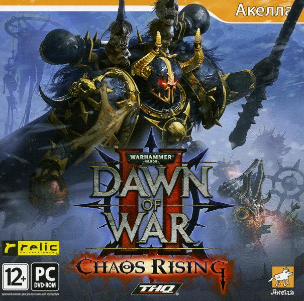Warhammer 40000  Dawn of War II  Chaos Rising (PC DVD)
