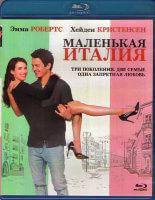 Маленькая Италия (Blu-ray)