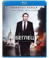 Беглец (Blu-ray)*