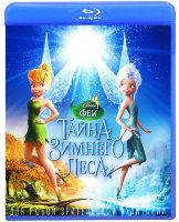 Феи Тайна зимнего леса (Blu-ray)