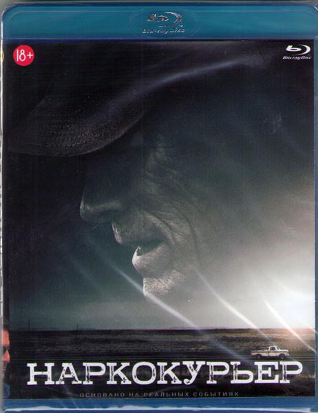 Наркокурьер (Blu-ray)* на Blu-ray