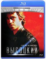Высоцкий Четыре часа настоящей жизни (4 серии) (Blu-ray)