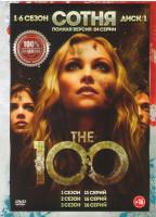 Сотня 6 Сезонов (84 серии) (2 DVD)