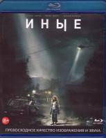 Иные (Blu-ray)