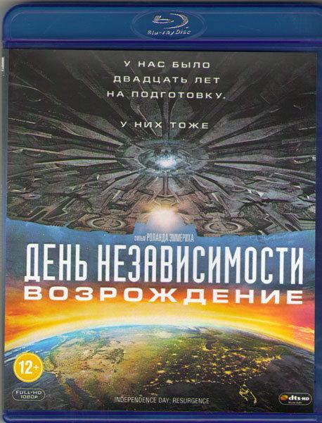 День независимости Возрождение (Blu-ray)* на Blu-ray