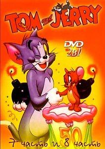 Том и Джерри 9 + 10 на DVD