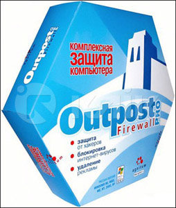 Outpost Firewall Pro (PC CD)