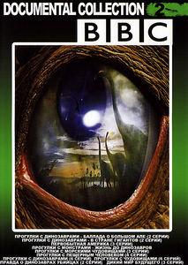 Прогулки с доисторическими животными 3 / 4 на DVD