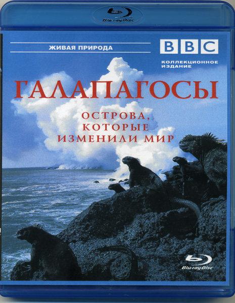 BBC Галапагосы (Blu-ray)* на Blu-ray
