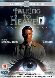 Жизнь после смерти  на DVD