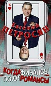 Чесальщица-Мотальщица (Елена Степаненко) на DVD