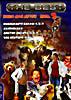Кино для детей выпуск 2: Освободите Вилли 1,2,3/ Джуманджи/ Доктор Дулиттл 1,2,3/ Эйс Вентура 1,2 на DVD