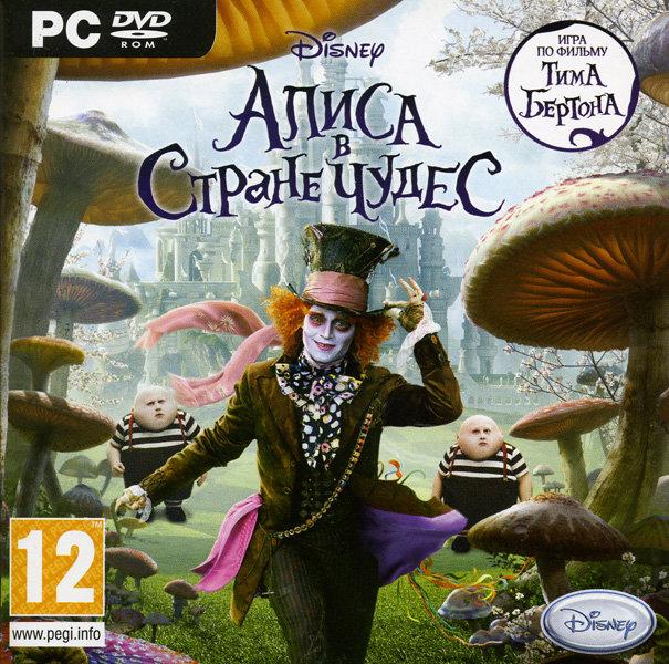 Disney  Алиса в стране Чудес (PC DVD)