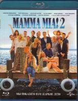 Мамма миа 2 / (Маmma mia 2) (Blu-ray)