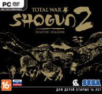 Total War Shogun 2 Золотое издание (3 DVD) (PC DVD)