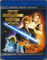 Звездные войны 2 Атака клонов (Blu-ray)