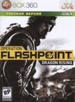 Operation Flashpoint Dragon Rising (Xbox 360)
