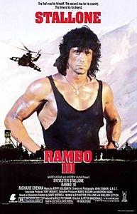 Рэмбо 3 на DVD