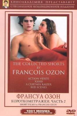 d5aac9284dd 📀 Короткометражки Франсуа Озон 1 Часть (Х2000   Летнее платье ...