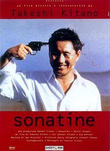 Сонатина (Dj-Пак) на DVD
