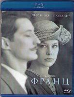 Франц (Blu-ray)