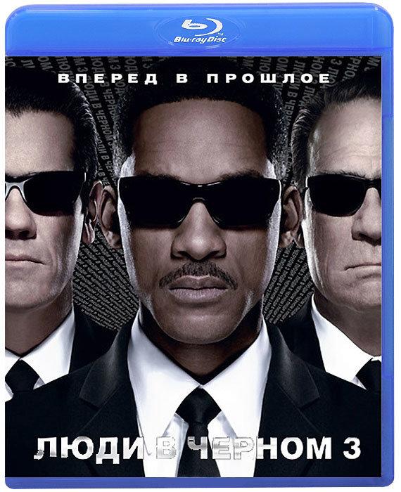 Люди в черном 3 3D (Blu-ray) на Blu-ray