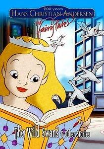 Старая, старая сказка/Принцесса на горошине на DVD