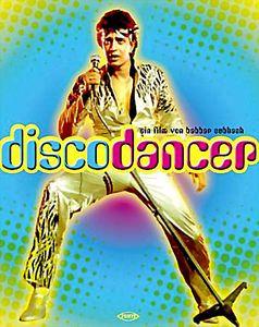 Танцор (2 dvd)  на DVD