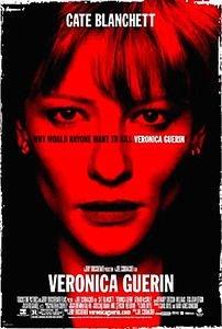 Охота на Веронику на DVD
