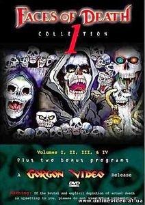 Лики смерти (4 dvd) (Без перевода)   на DVD