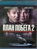 План побега 2 (Blu-ray)
