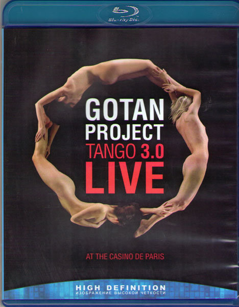 Gotan Project Tango 3.0 Live At The Casino De Paris (Blu-ray)* на Blu-ray