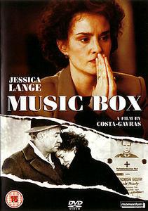Музыкальная шкатулка  на DVD