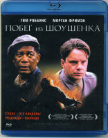 Побег из Шоушенка (Blu-ray)