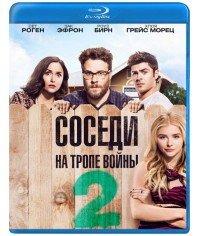 Соседи На тропе войны 2 (Blu-ray) на Blu-ray