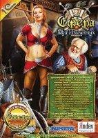 1С Сфера Мир Избранных (PC CD) (DVD-BOX)
