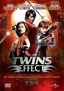 Эффект близнецов на DVD