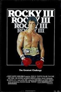 Рокки 1-5 на DVD