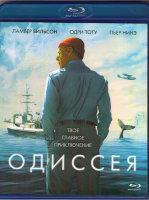 Одиссея (Blu-ray)