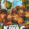 Семейка Крудс* на DVD