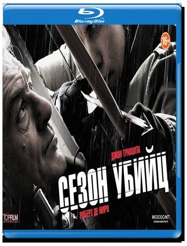 Сезон убийц (Шрапнель) (Blu-ray) на Blu-ray