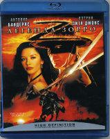 Легенда Зорро (Blu-ray)