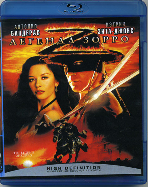 Легенда Зорро (Blu-ray)* на Blu-ray