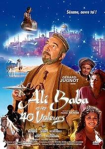 Али Баба и пещера сокровищ  на DVD