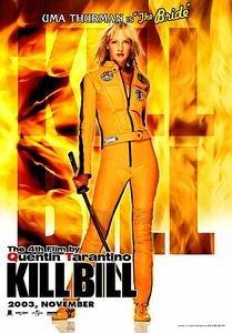 Убить Билла/Убить Билла 2/Криминальное чтиво/От заката до рассвета на DVD