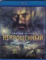 Непрощенный (Blu-ray)