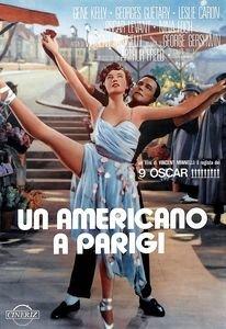 Американец на DVD